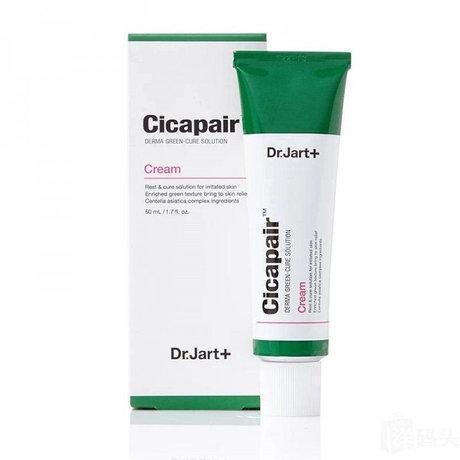 Восстанавливающий крем-антистресс для лица Dr. Jart+ Cicapair Derma Green Solution Cream 50 мл НОВИНКА  2019г