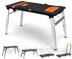 Рабочий стол для мастерской/тележка Holzmann MF7IN1 7в1 до 250кг