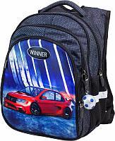 Школьный портфель с дышащей спинкой winner, рюкзак ортопедический для мальчиков, портфель с машинкой, фото 1
