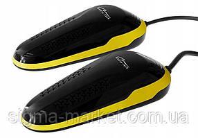 Электрическая сушилка для обуви с дезинфекцией Ihaa MT6505