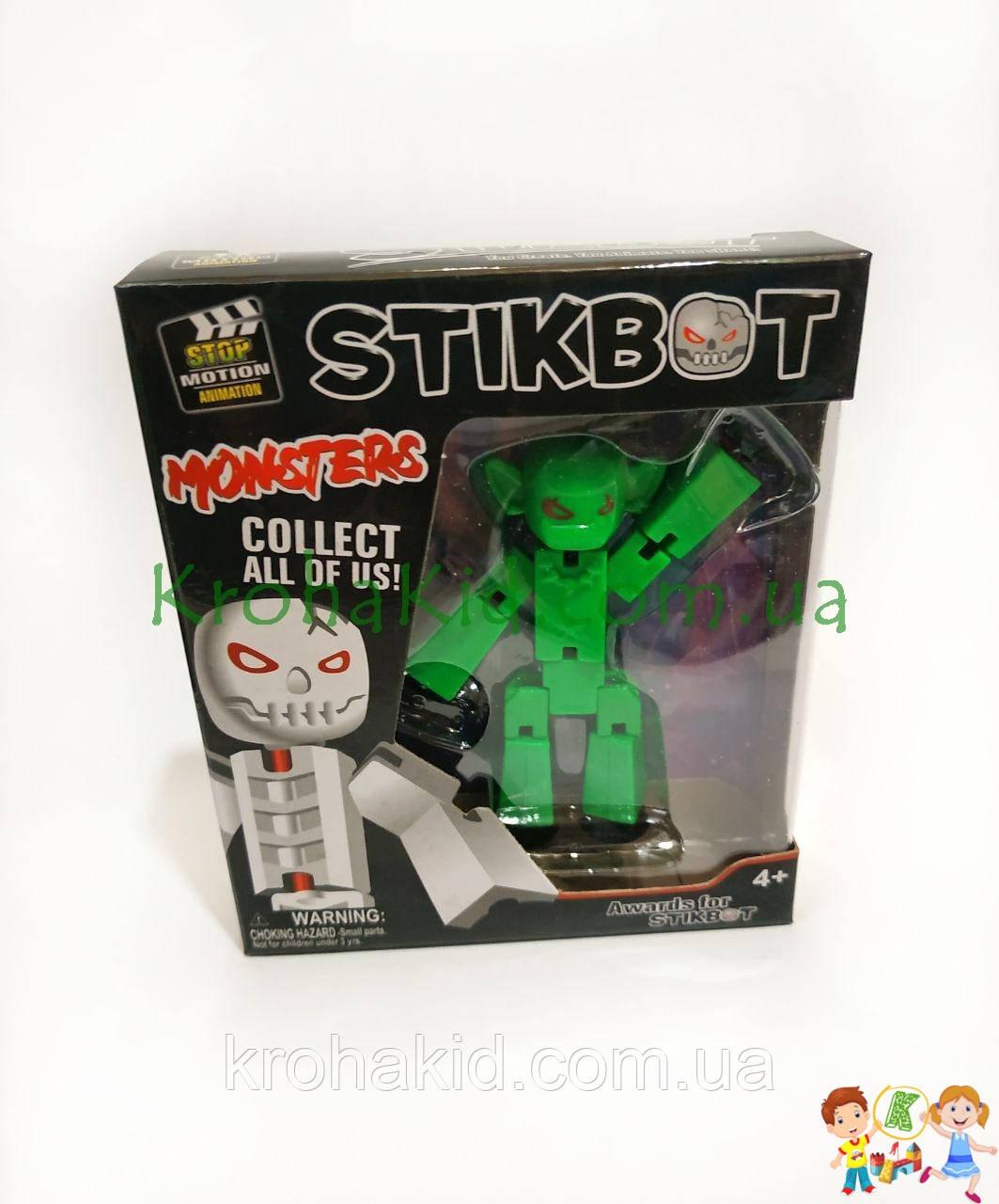 Фигурка человечка StikBot Monsters для анимационного творчества JM-19 в коробке