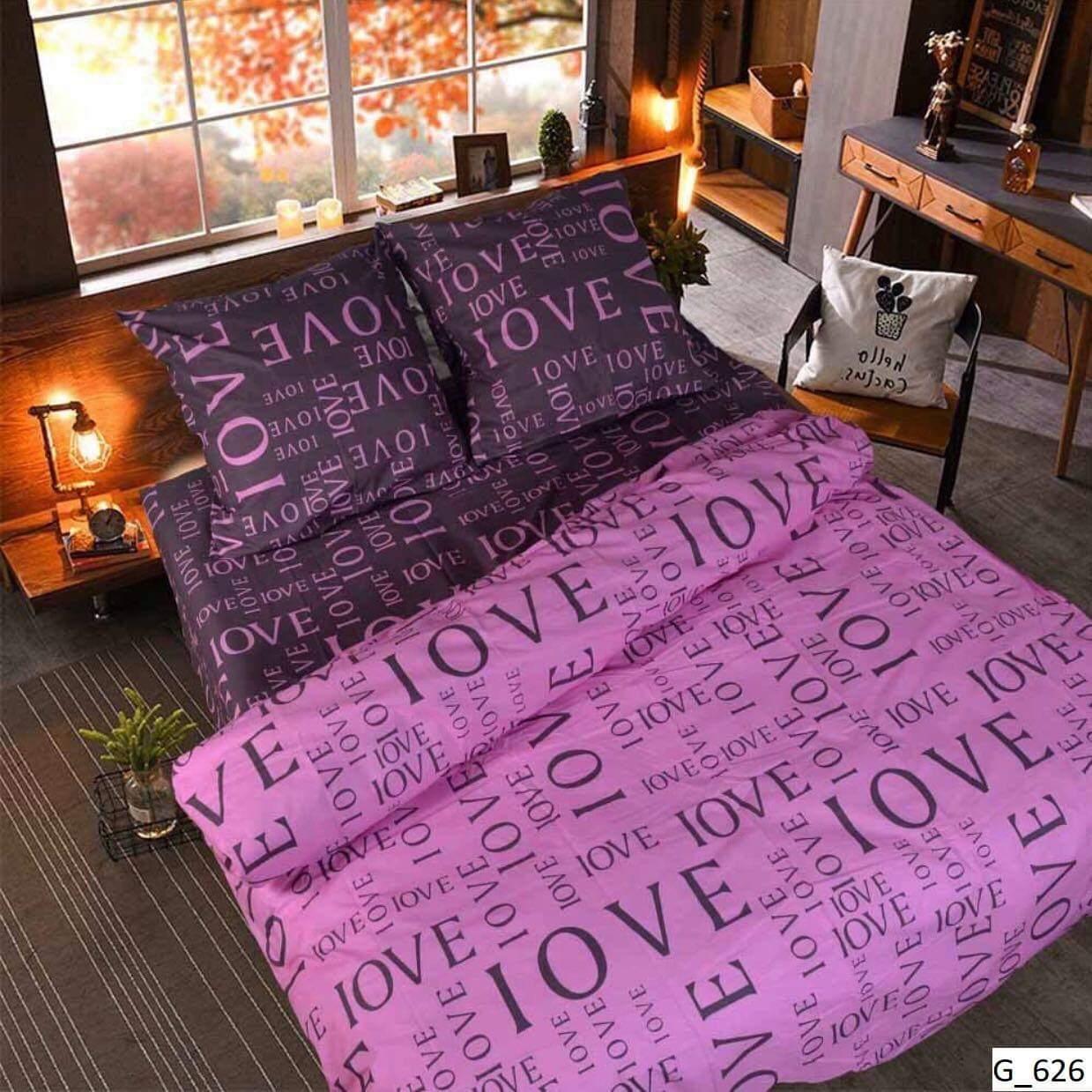 """Стильный бязевый комплект двухспального постельного белья """"Love"""""""