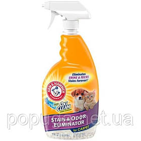 Arm&Hammer (Арм Хаммер) Спрей для удаления пятен и запаха животных, 946 мл