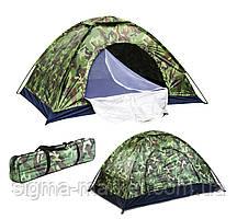 Туристическая палатка 3-х местная 200х150 Moro