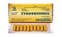 Тукофитомол гомеопатические суппозитории 10 шт Адонис