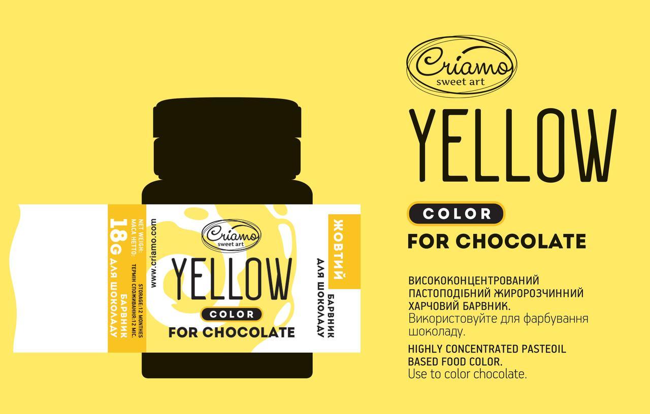 Краситель для шоколада Criamo Желтый  18г CHYLW