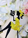 Топер сидяча дівчина на торт, Топер дівчина з цифрою, Топер дівчина в атласній стрічці,Дівчина в гліттері, фото 3