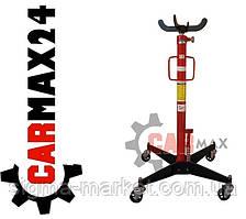 Гидравлический подъёмник для коробки передач CARMAX 500кг