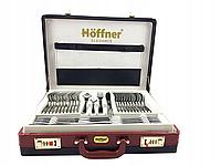 Набор столовых приборов на 12 персон HOFFNER 84 элемента