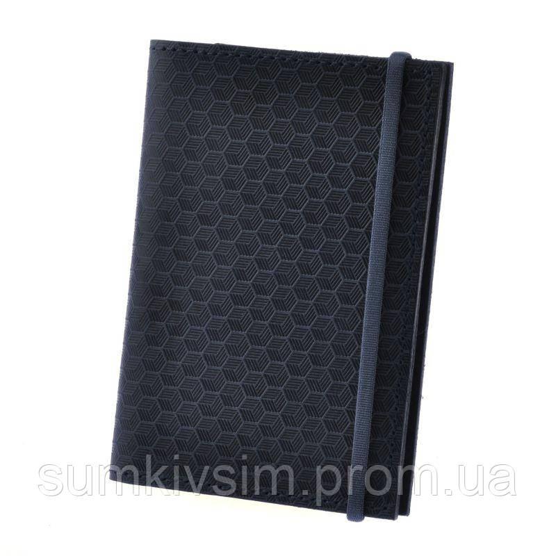 Обложка для паспорта 2.0 Карбон Ночное небо (кожа) - синяя