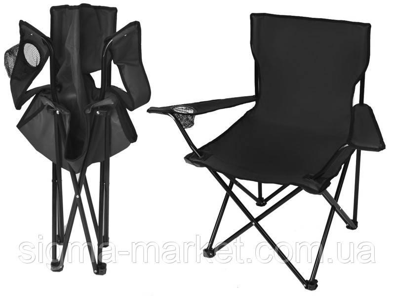 Кресло туристическое до 120 кг