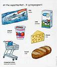 My first English words. Закупи. Дитяча книга для вивчення англійської мови, фото 5