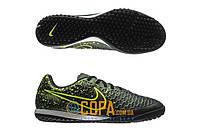 Сороконожки (шиповки) Nike Magista Onda TF - 651549-370