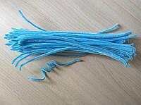 Синельная проволока голубая для рукоделия и детского творчества (Шенил)