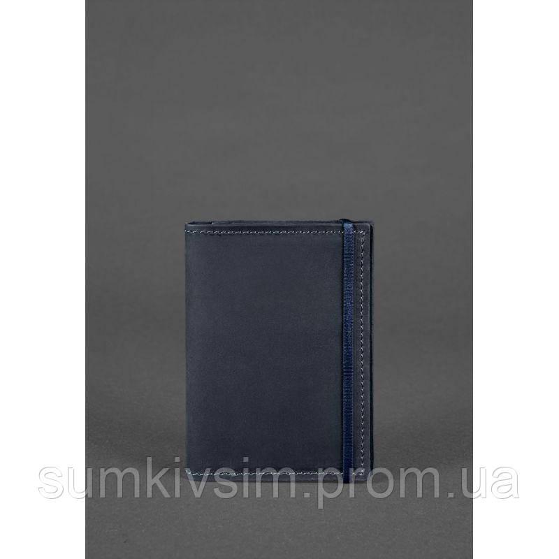 Обложка для паспорта 2.0 ночное небо - синяя