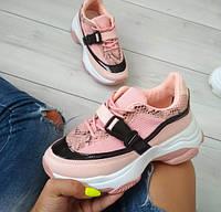 Кросівки пудрові жіночі, фото 1