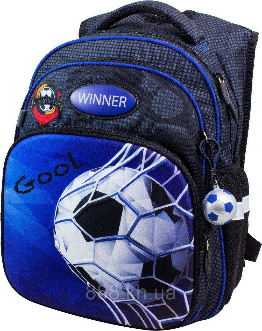Школьный портфель с дышащей спинкой winner, рюкзак ортопедический, портфель с объемным рисунком гол