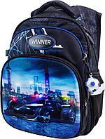 Школьный портфель с дышащей спинкой winner, рюкзак ортопедический, портфель с объемным рисунком