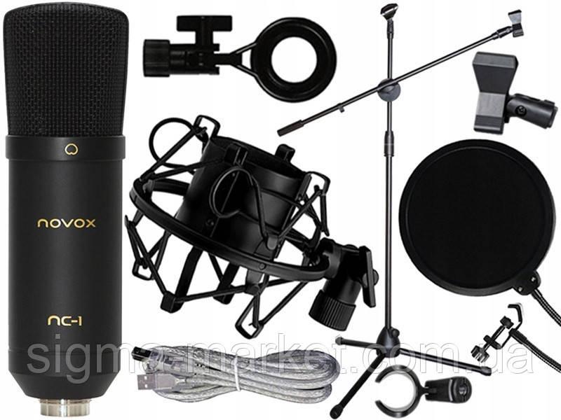 Набор звукового оборудования Микрофон/ПОП-фильтр/Держатель NOVOX NC-1