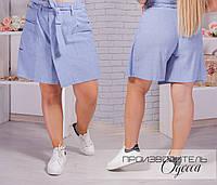 Женские шорты Батал Изысканность, фото 1
