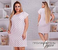 Летнее платье больших размеров Ромби