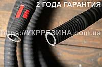 Рукав Ø 18 мм напорно-всасывающий (МБС) Б-2-18-5  ГОСТ 5398-76