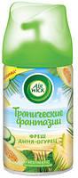 """Освежитель воздуха Air Wick Freshmatic """"Дыня и огурец"""", сменный баллон (250мл.)"""