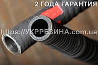 Рукав Ø 25 мм напорно-всасывающий  кислотно-щелочной КЩ-2-25-5  ГОСТ 5398-76