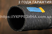 Рукав (шланг) Ø 48 мм напорно-всасывающий  кислотно-щелочной КЩ-2-48-5  ГОСТ 5398-76