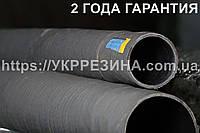Рукав (шланг) Ø 75 мм напорно-всасывающий  кислотно-щелочной КЩ-2-75-5  ГОСТ 5398-76