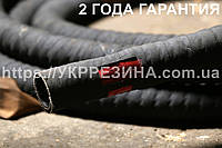 Рукав (шланг) Ø 150 мм напорно-всасывающий  кислотно-щелочной КЩ-2-150-5  ГОСТ 5398-76
