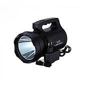 Переносной фонарь с аккумулятором LJ-8800 (T6/ 30Wat/ 20)