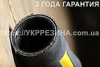 Рукав (шланг) Ø 32 мм напорно-всасывающий (МБС) 10 атм Б-2-32-10  ГОСТ 5398-76
