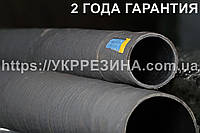 Рукав (шланг) Ø 35 мм напорно-всасывающий (МБС) 10 атм Б-2-35-10  ГОСТ 5398-76