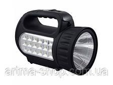 Фонарь ручной светодиодный аккумуляторный Ultra Bright SS-5805
