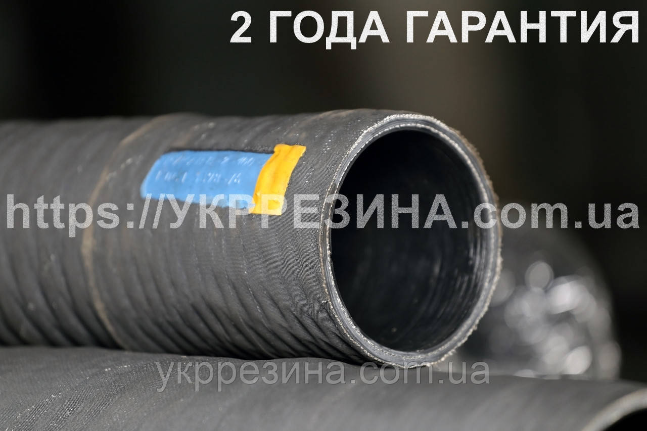 Рукав (шланг) Ø 30 мм напорно-всасывающий (ВОДА) В-2-30-10  ГОСТ 5398-76