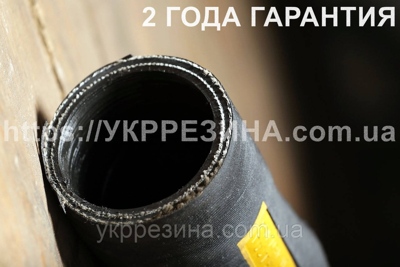 Рукав (шланг) Ø 38 мм напорно-всасывающий (ВОДА) В-2-38-10  ГОСТ 5398-76