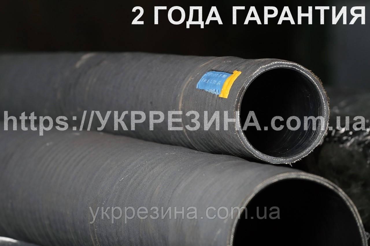 Рукав Ø 40 мм напорно-всасывающий (ВОДА) В-2-40-10  ГОСТ 5398-76