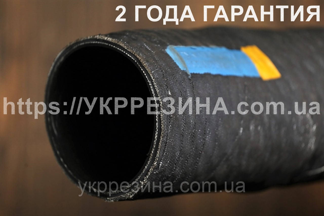 Рукав Ø 125 мм напорно-всасывающий (ВОДА) В-2-125-10  ГОСТ 5398-76