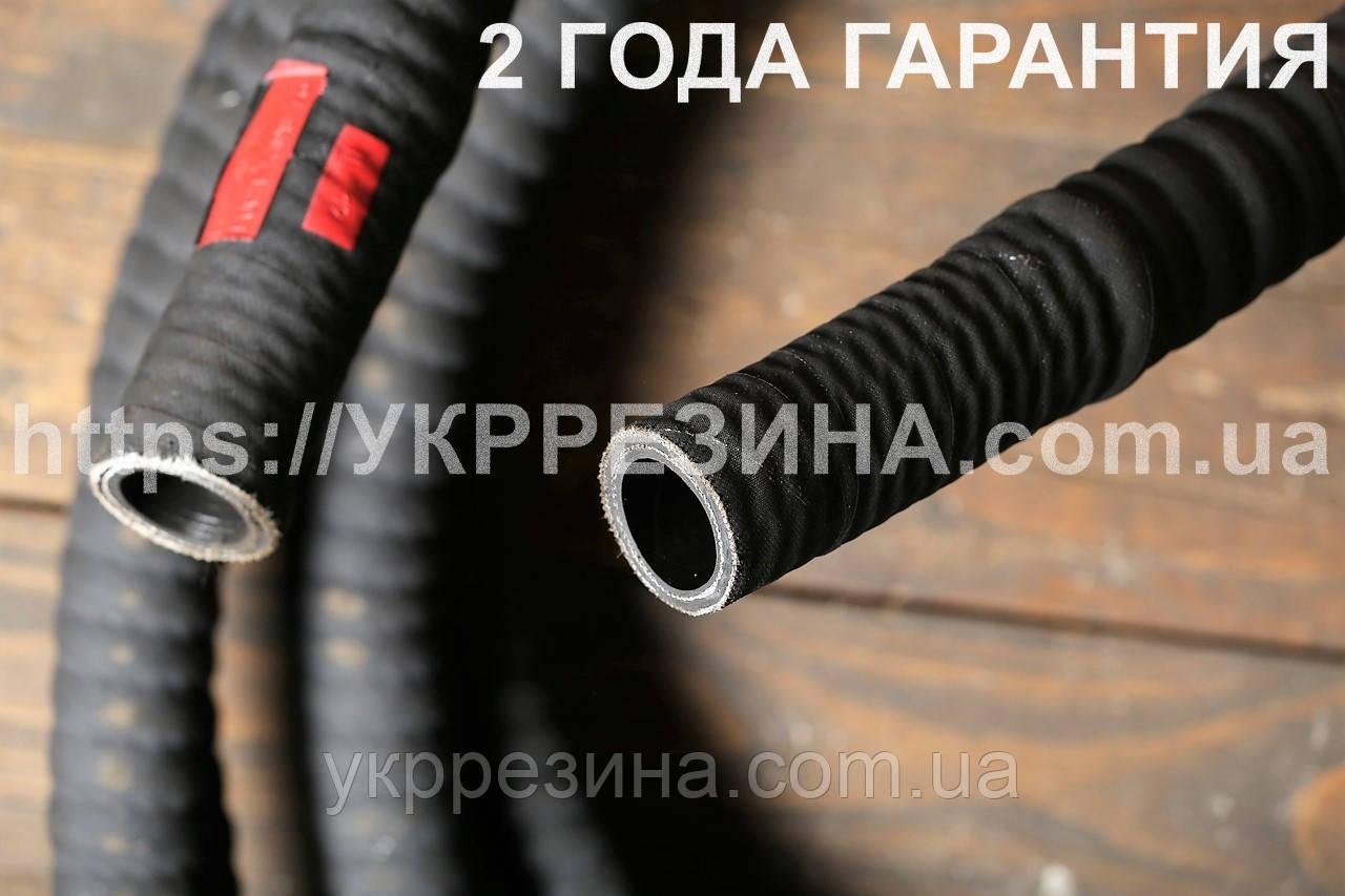 Рукав Ø 16 мм напорно-всасывающий  кислотно-щелочной КЩ-2-16-10  ГОСТ 5398-76