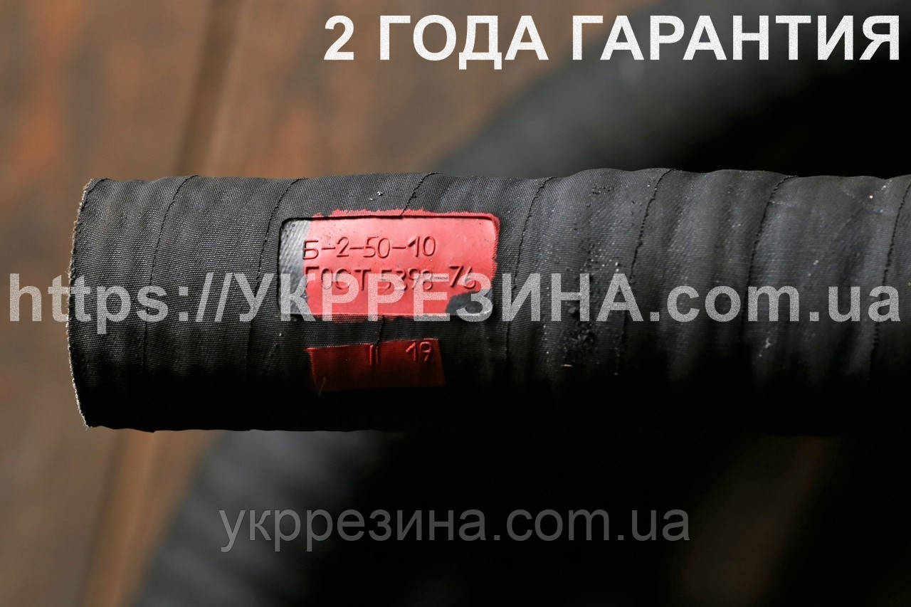 Рукав Ø 20 мм напорно-всасывающий  кислотно-щелочной КЩ-2-20-10  ГОСТ 5398-76