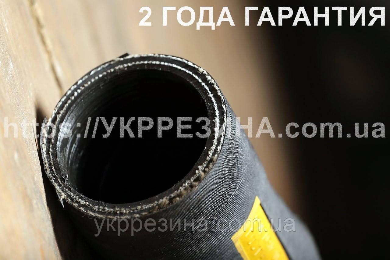 Рукав Ø 90 мм напорно-всасывающий  кислотно-щелочной КЩ-2-90-10  ГОСТ 5398-76
