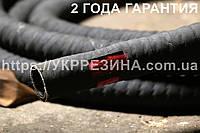 Рукав (шланг) Ø 25 мм напорно-всасывающий (ВОДА) В-2-25-5  ГОСТ 5398-76