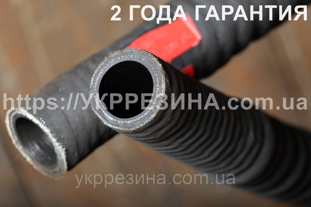Рукав Ø 32 мм напорно-всасывающий (ВОДА) В-2-32-5  ГОСТ 5398-76