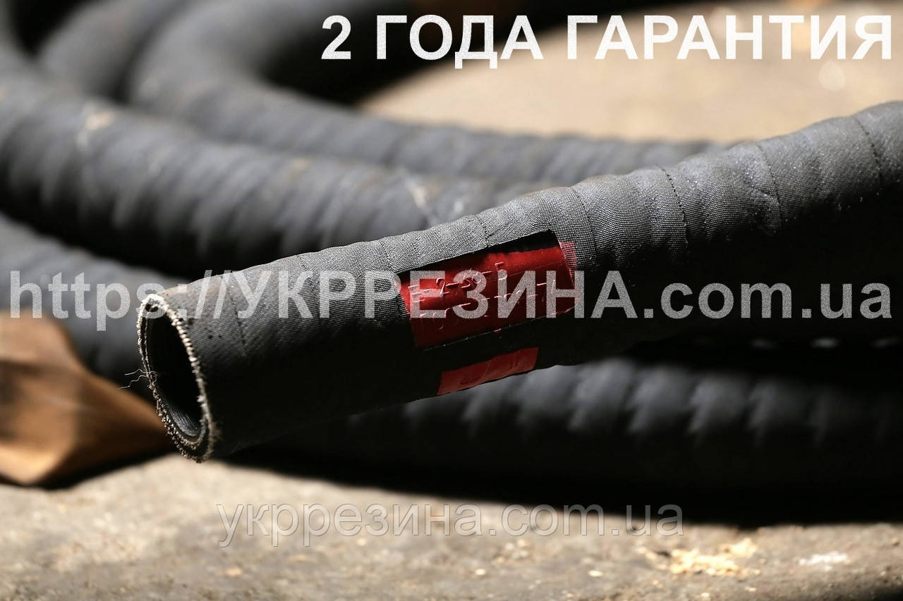 Рукав (шланг) Ø 38 мм напорно-всасывающий (ВОДА) В-2-38-5  усиленный  ГОСТ 5398-76