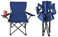 Кресло туристическое, фото 1