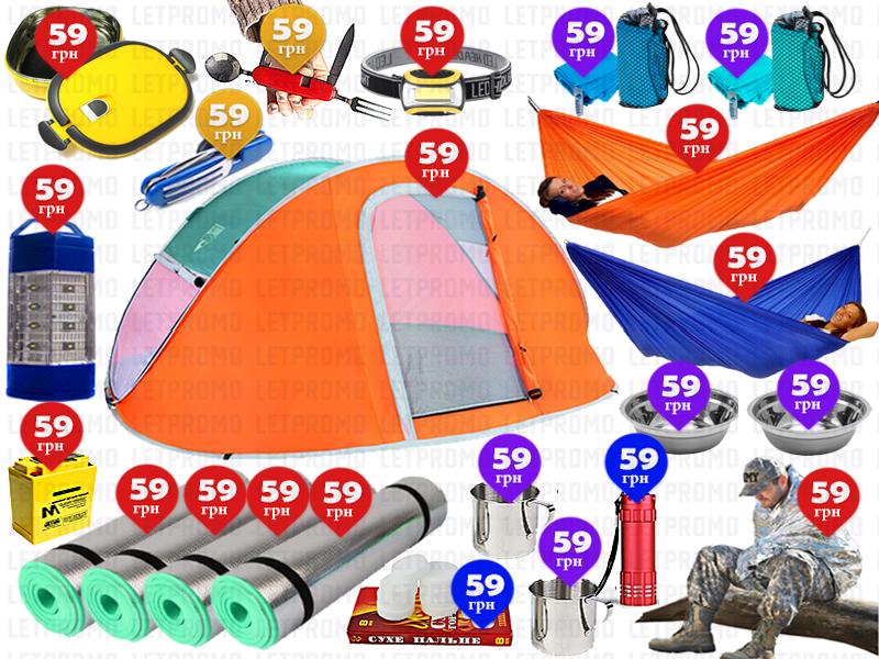 22пр. 4-5 местная автоматическая палатка Pavillo (США) Bestway 68006 NuCamp 4 (240 х 210см) в наборе