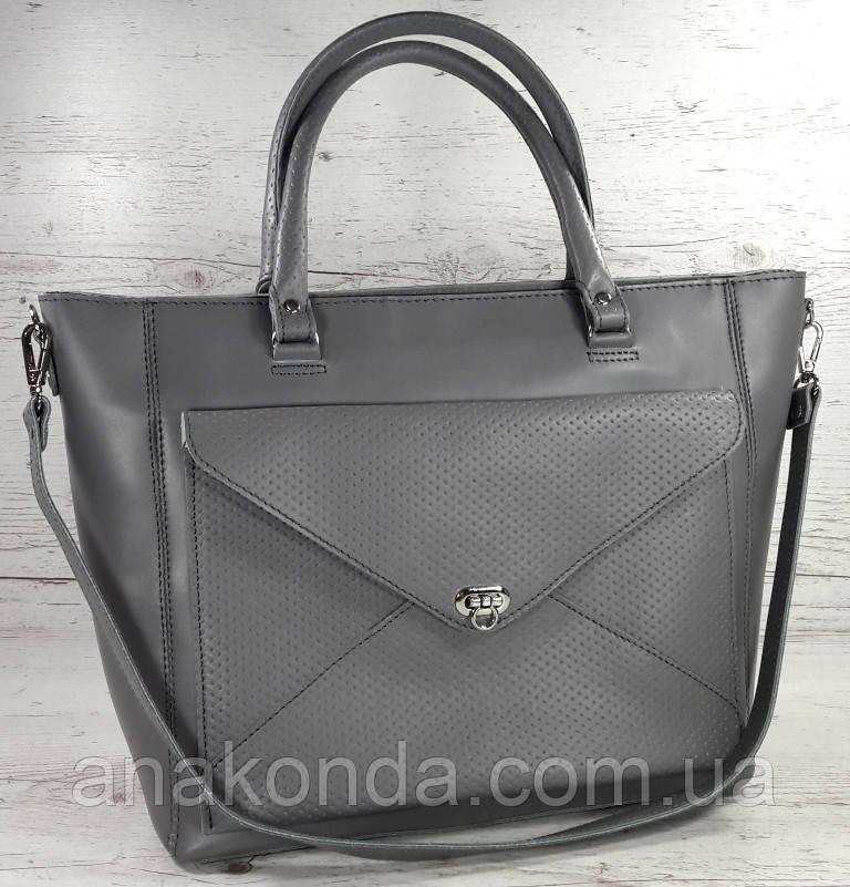 601-1 Натуральная кожа, Сумка-тоут трапеция женская, сумка серая Сумка кожаная серая сумка из натуральной кожи