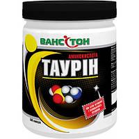 Ванситон Аминокислоты Ванситон Таурин, 150 капс.