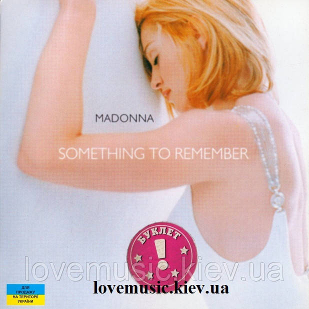 Музичний сд диск MADONNA Something to remember (1995) (audio cd)